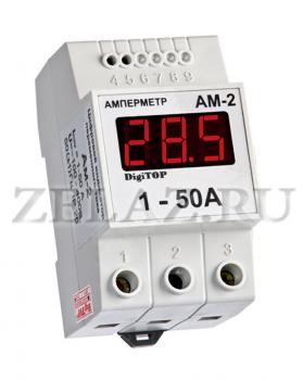 Амперметр АМ-2 - фото
