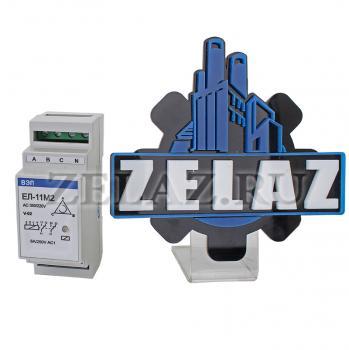 Реле контроля фаз ЕЛ-11М2 380В