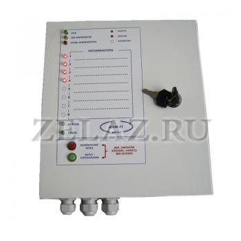 Щиты сигнализации ЩСМ-31 - фото