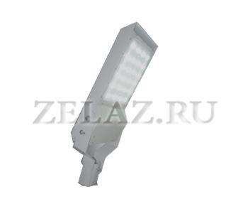 Светодиодный светильник уличный - фото