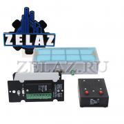Блоки устройств оперативной сигнализации БПС-2 - фото 1
